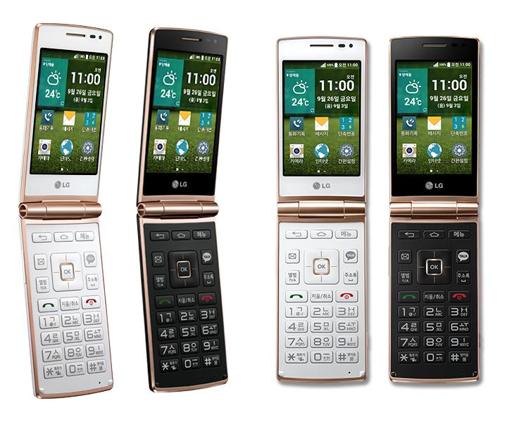 LG Wine Smart - an OAP phone?